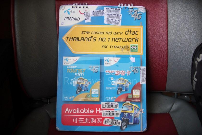 Jai SIM Card EXP 948 03