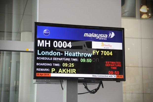 Malaysia Airlines MH4 KUL LHR 016