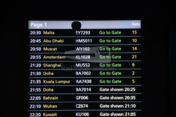 Malaysia Airlines MH1 LHR KUL 041
