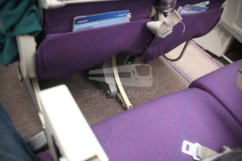 Malaysia Airlines MH1 LHR KUL 090