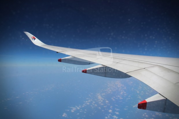 Malaysia Airlines MH1 LHR KUL 156