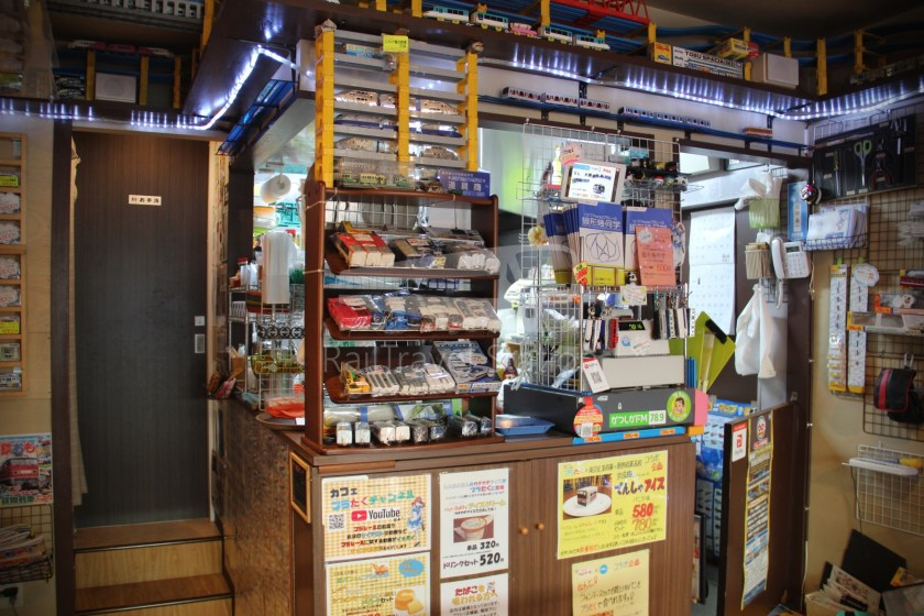 Cafe Plataku 013