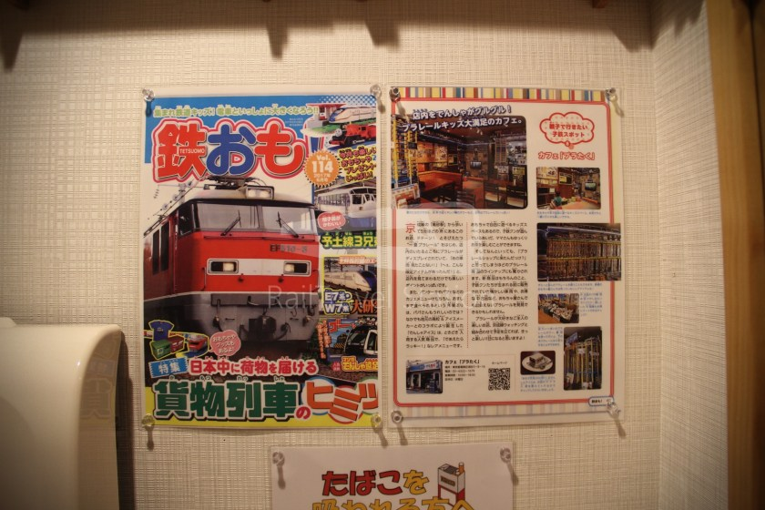 Cafe Plataku 025