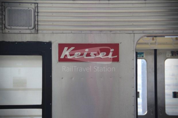 Keisei Kanamachi Line Keisei-Kanamachi Keisei-Takasago 019