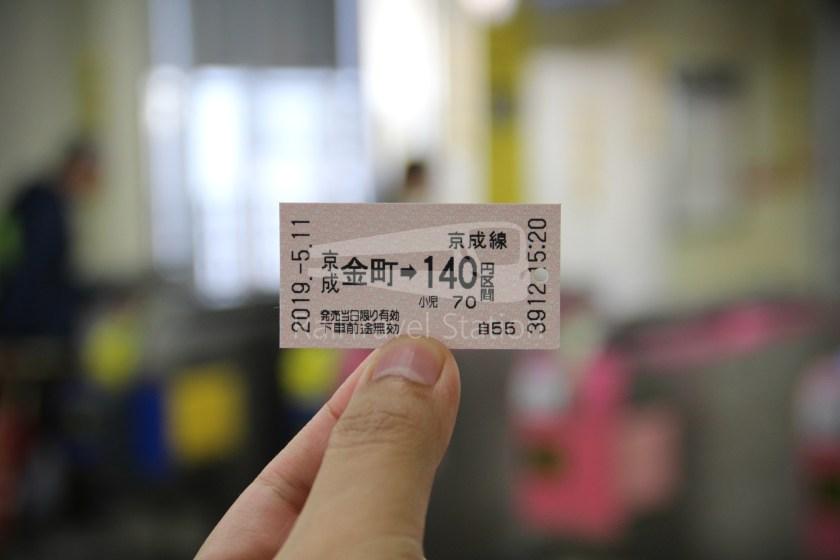 Keisei Kanamachi Line Keisei-Kanamachi Keisei-Takasago 025
