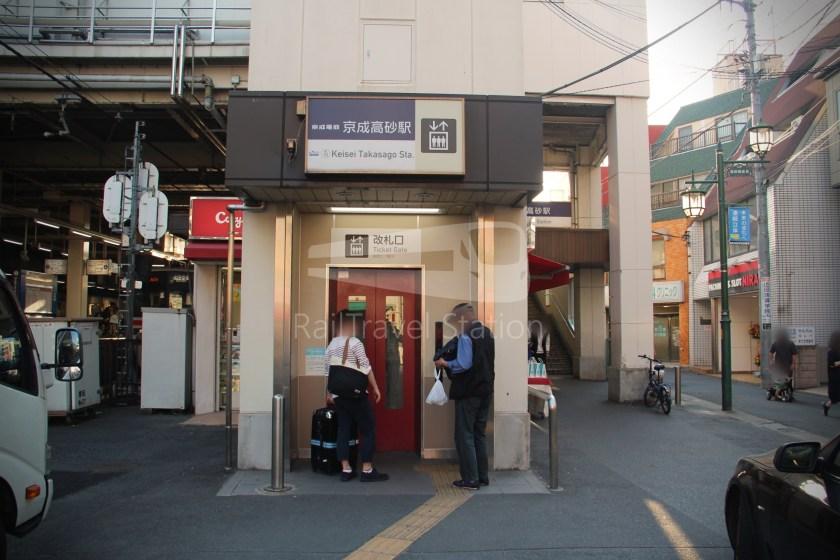 Keisei Kanamachi Line Keisei-Takasago Keisei-Kanamachi 002