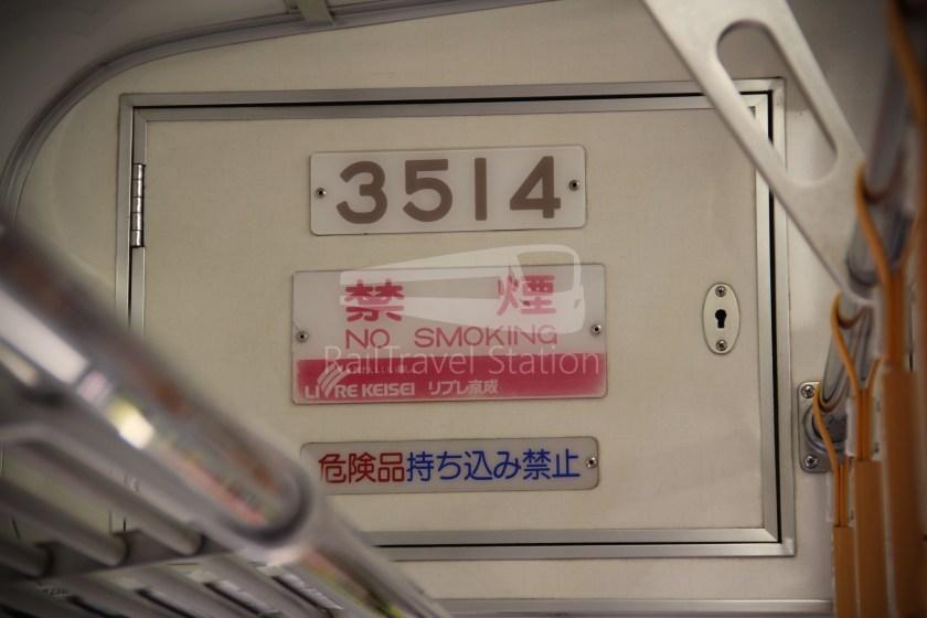 Keisei Kanamachi Line Keisei-Takasago Keisei-Kanamachi 019