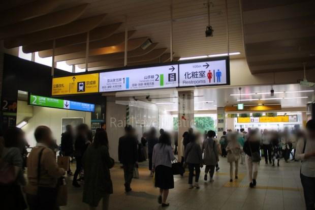 Keisei Skyliner 37 Keisei-Ueno Narita Airport Terminal 1 001