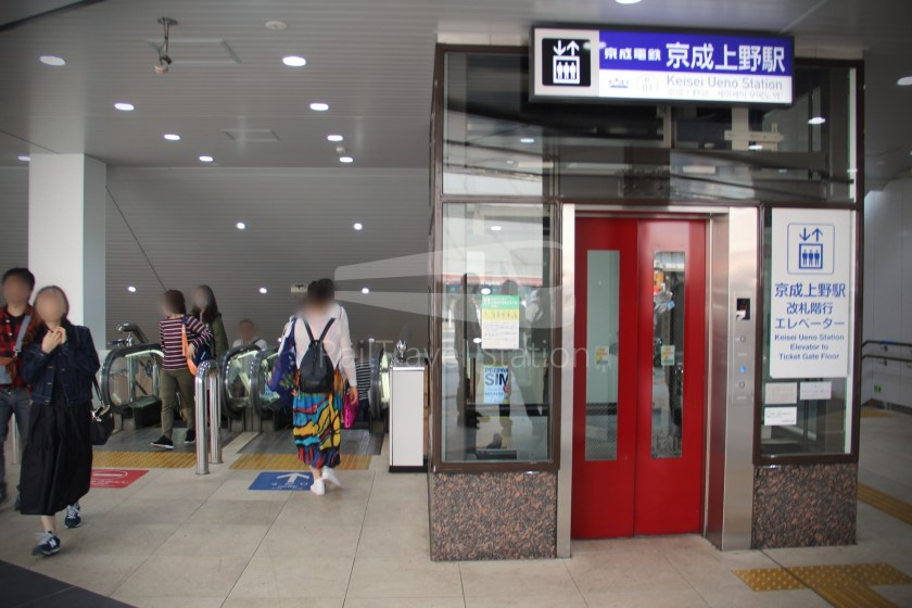 Keisei Skyliner 37 Keisei-Ueno Narita Airport Terminal 1 006