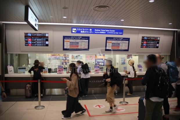 Keisei Skyliner 37 Keisei-Ueno Narita Airport Terminal 1 007