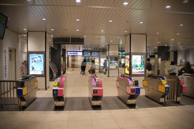 Keisei Skyliner 37 Keisei-Ueno Narita Airport Terminal 1 018