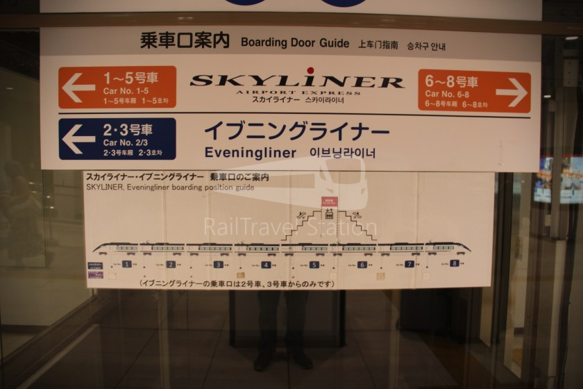 Keisei Skyliner 37 Keisei-Ueno Narita Airport Terminal 1 028