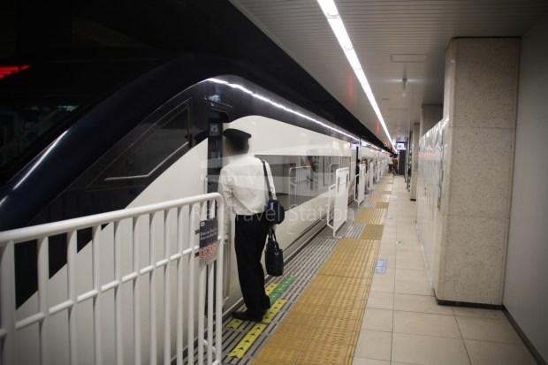 Keisei Skyliner 37 Keisei-Ueno Narita Airport Terminal 1 035