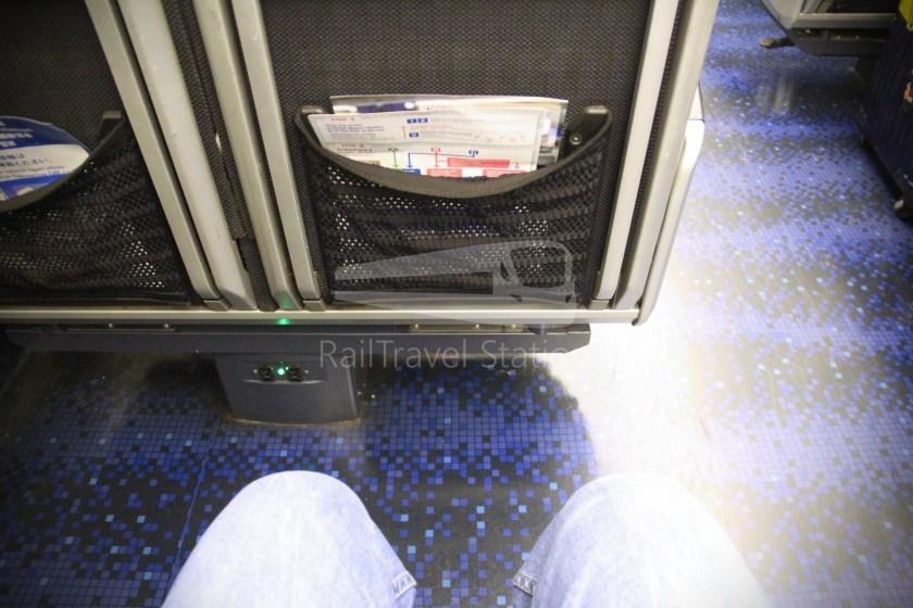 Keisei Skyliner 37 Keisei-Ueno Narita Airport Terminal 1 046