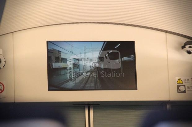 Keisei Skyliner 37 Keisei-Ueno Narita Airport Terminal 1 077