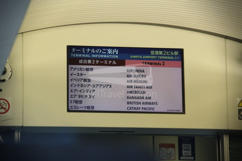Keisei Skyliner 37 Keisei-Ueno Narita Airport Terminal 1 109