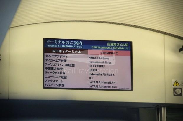 Keisei Skyliner 37 Keisei-Ueno Narita Airport Terminal 1 111