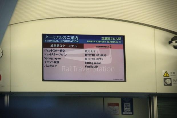 Keisei Skyliner 37 Keisei-Ueno Narita Airport Terminal 1 114