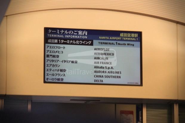 Keisei Skyliner 37 Keisei-Ueno Narita Airport Terminal 1 115
