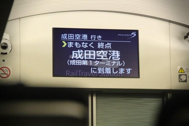Keisei Skyliner 37 Keisei-Ueno Narita Airport Terminal 1 131
