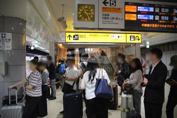 Keisei Skyliner 37 Keisei-Ueno Narita Airport Terminal 1 135