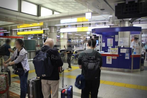 Keisei Skyliner 37 Keisei-Ueno Narita Airport Terminal 1 137
