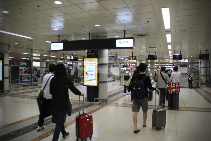 Keisei Skyliner 37 Keisei-Ueno Narita Airport Terminal 1 139