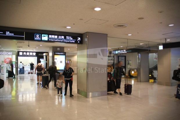 Keisei Skyliner 37 Keisei-Ueno Narita Airport Terminal 1 143