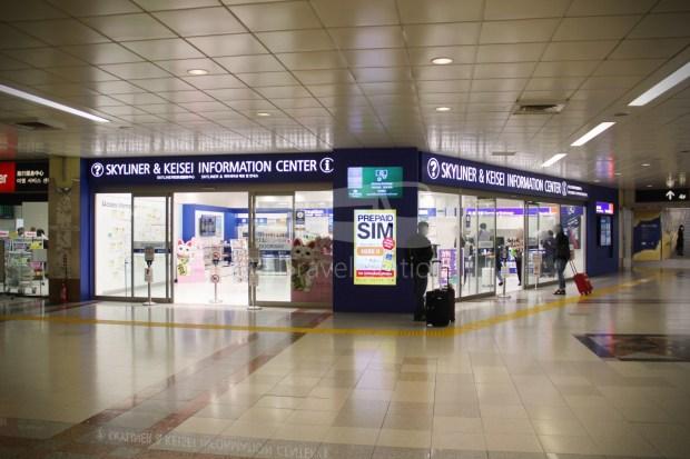 Keisei Skyliner and Tokyo Subway 72-Hour Ticket 002