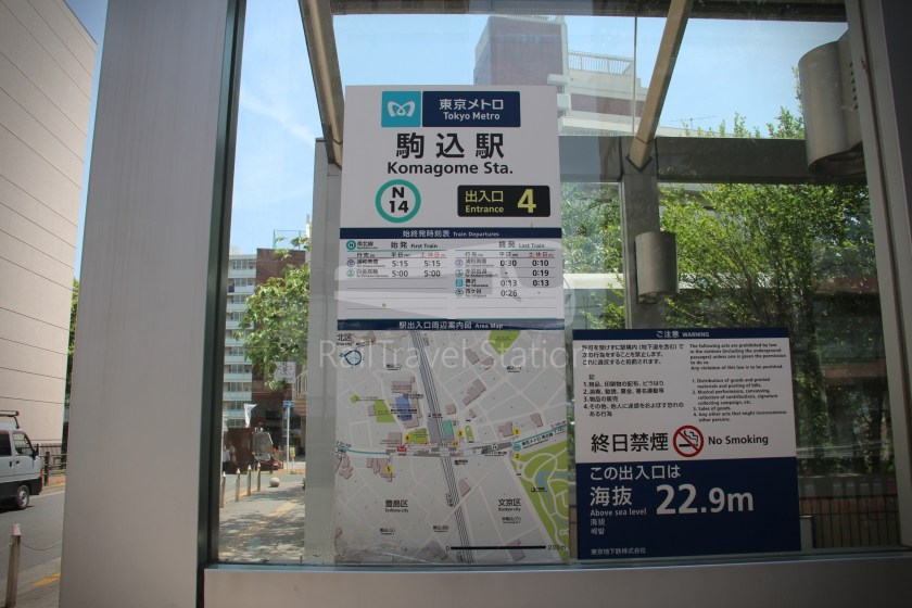 Keisei Skyliner and Tokyo Subway 72-Hour Ticket 011