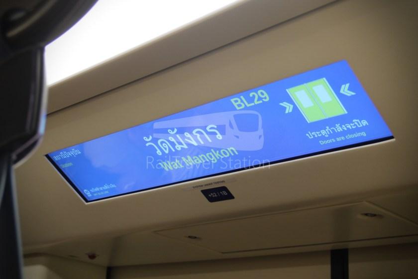 MRT Blue Line Hua Lamphong Tha Phra Extension 026