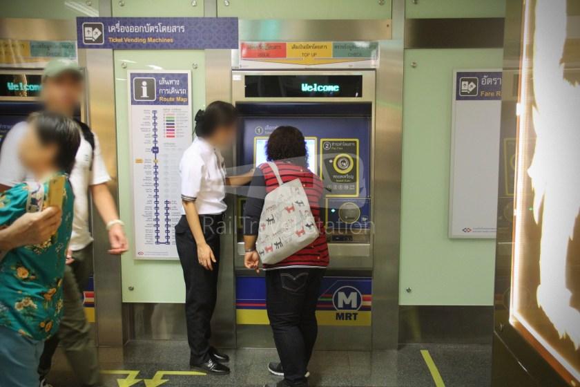 MRT Blue Line Hua Lamphong Tha Phra Extension 075