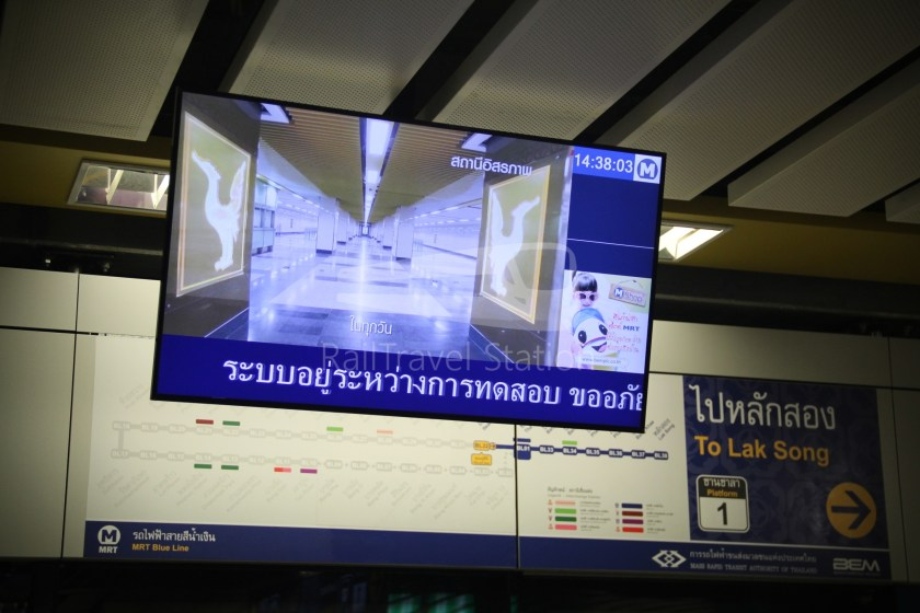 MRT Blue Line Hua Lamphong Tha Phra Extension 077
