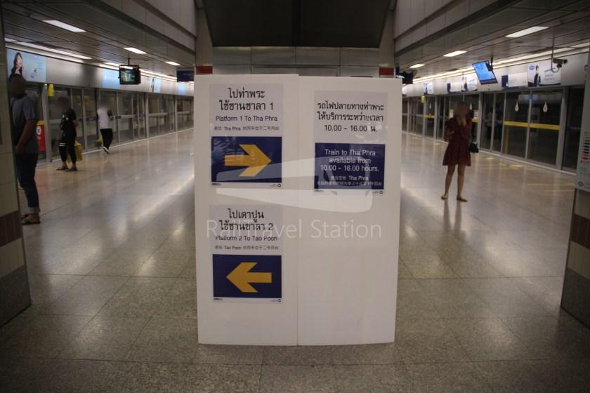 MRT Blue Line Hua Lamphong Tha Phra Extension 124
