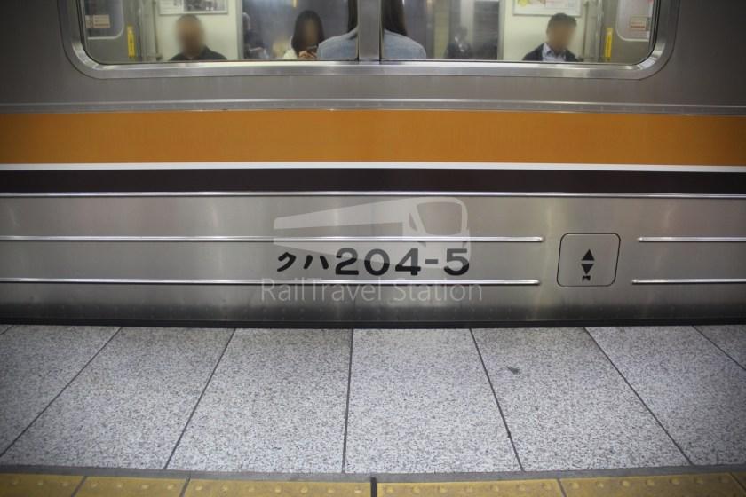 Musashino Line 205 Nishi-Funabashi Tokyo 033
