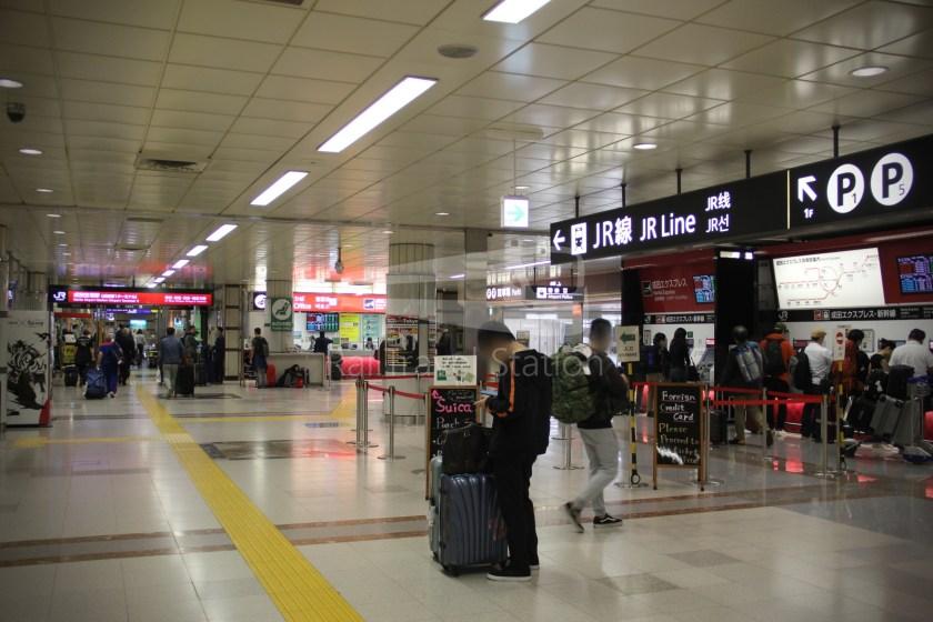 Narita Express 30 Narita Airport Terminal 1 Shinjuku 009