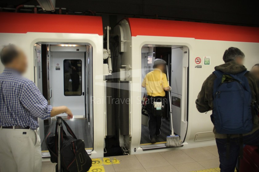 Narita Express 30 Narita Airport Terminal 1 Shinjuku 022
