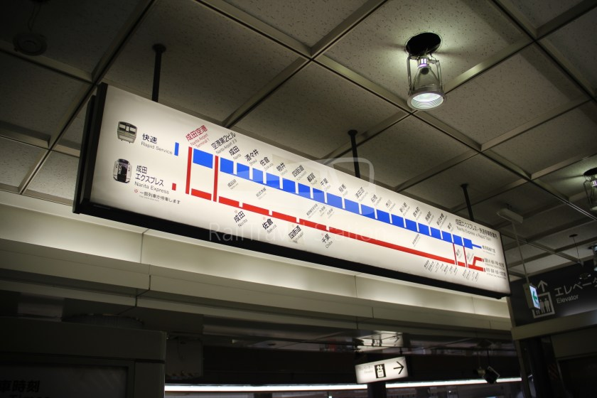 Narita Express 30 Narita Airport Terminal 1 Shinjuku 025