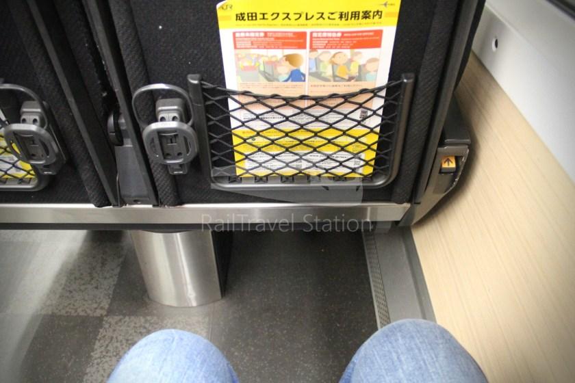 Narita Express 30 Narita Airport Terminal 1 Shinjuku 033