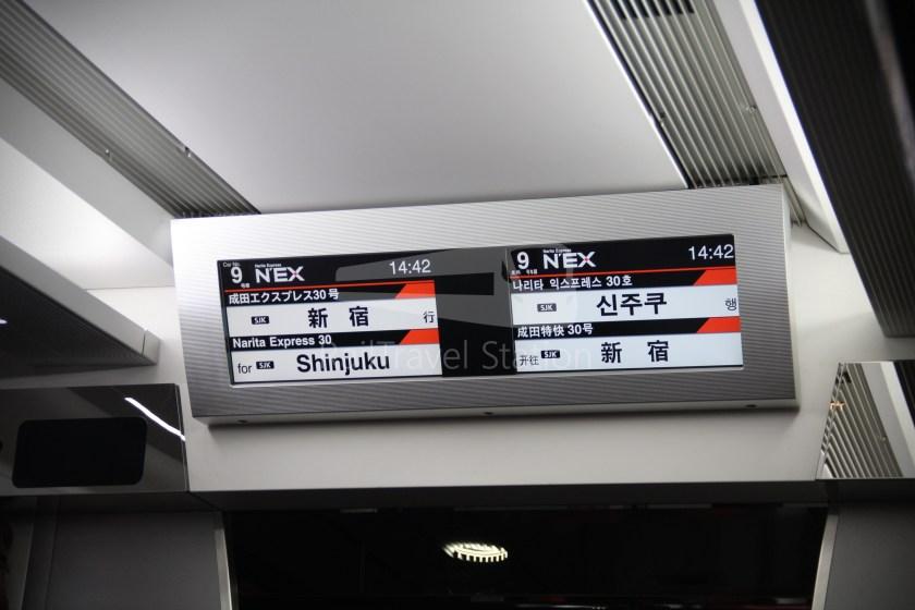 Narita Express 30 Narita Airport Terminal 1 Shinjuku 039