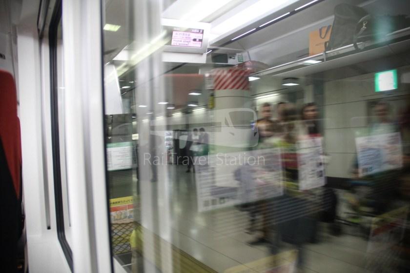 Narita Express 30 Narita Airport Terminal 1 Shinjuku 043