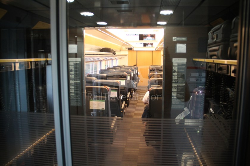 Narita Express 30 Narita Airport Terminal 1 Shinjuku 077