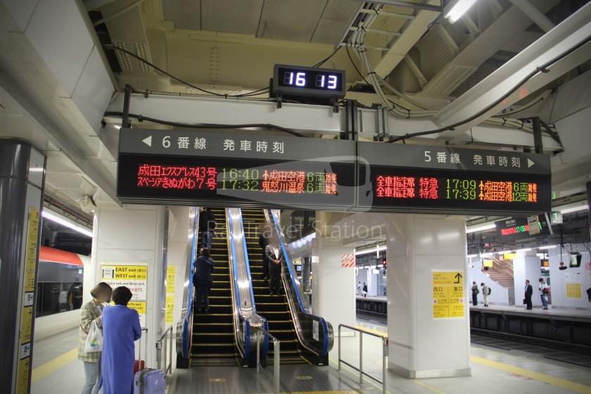 Narita Express 30 Narita Airport Terminal 1 Shinjuku 099