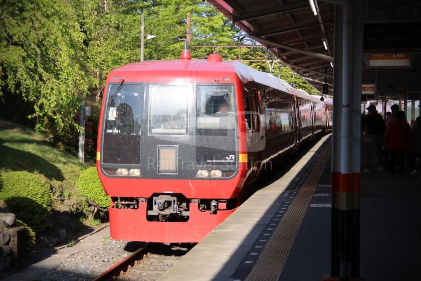 Nikko 8 Tobu-Nikko Shinjuku 011