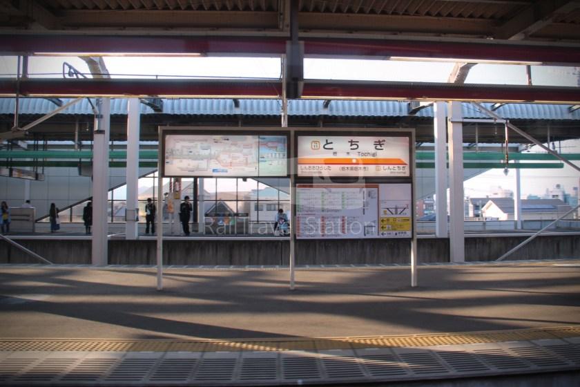 Nikko 8 Tobu-Nikko Shinjuku 063