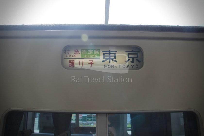 Odoriko 114 Izukyu-Shimoda Tokyo 020