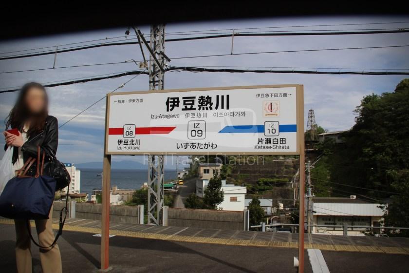 Odoriko 114 Izukyu-Shimoda Tokyo 063