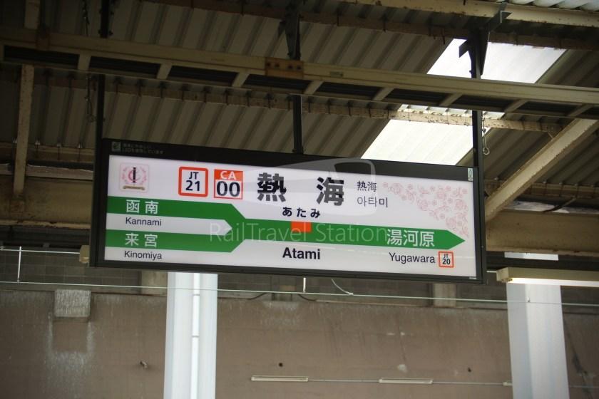 Odoriko 114 Izukyu-Shimoda Tokyo 105
