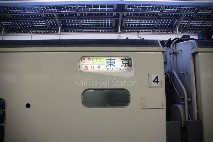Odoriko 114 Izukyu-Shimoda Tokyo 146