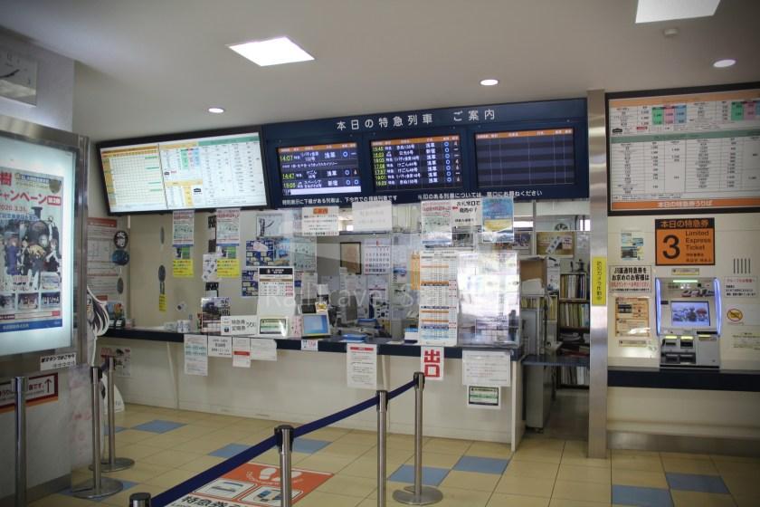 Revaty Aizu 132 Kinugawa-Onsen Shimo-Imaichi 008